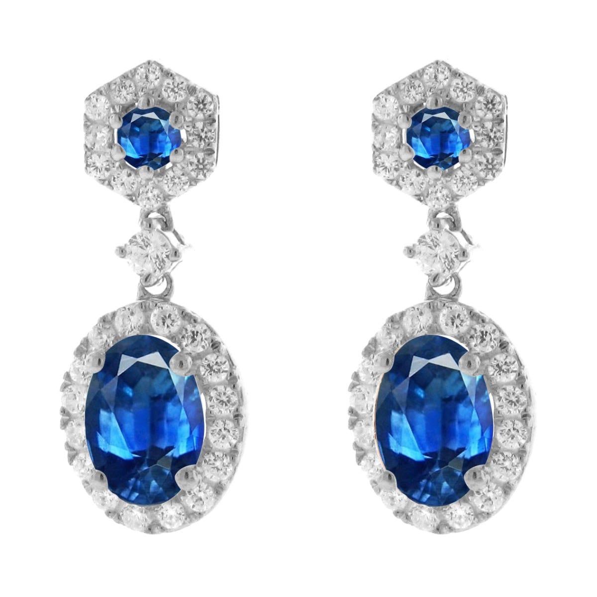 Oval Sapphire & Diamond Halo Drop Earrings in 10k White Gold