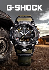 All Men's G-Shock Watches